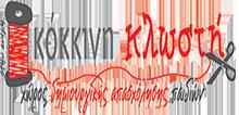 kokkini-klosti-logo