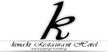 papigo-konaki-logo