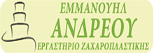 zaxaroplasteio-andreou-logo