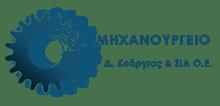 mhxanourgeio-logo